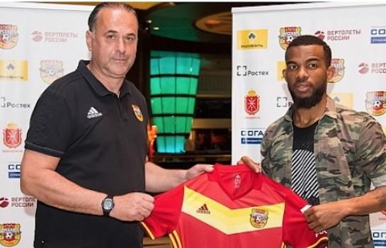 Habib Maïga prêté à Arsenal Tula par l'ASSE