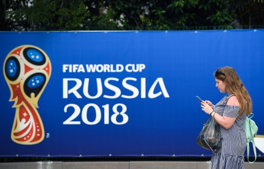La Coupe du Monde 2018 a commencé ce jeudi 14 juin en Russie