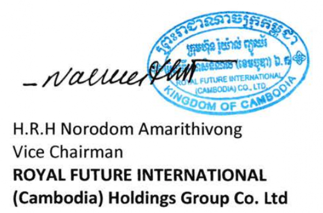 Signing of the Letter of INTENT of Prince Norodom Amarithivong