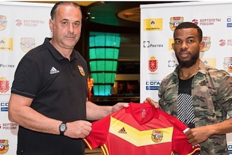 Asse : Habib Maiga rejoint Arsenal Tula