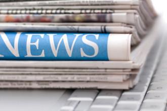 Transfert – Osasuna : Loties, première recrue