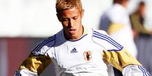 Mercato- Honda va signer au Milan AC!