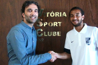 PSG – Transfert : Alvin Arrondel débarque au Vitoria Guimaraes [officiel]