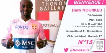 Evian TG - Transfert : Dany Noukeu a signé (Off.) !